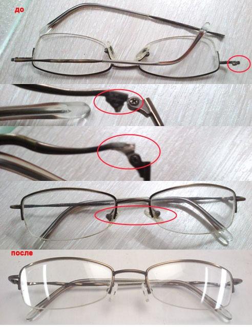 Как сделать очки которые сломались 276