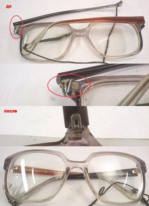 Как сделать очки которые сломались 602