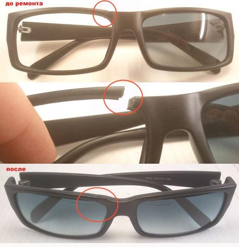 Как отремонтировать пластмассовые очки