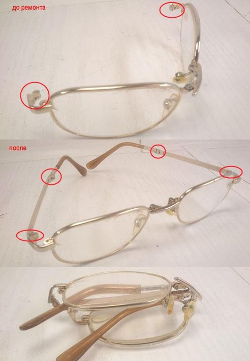 Как сделать очки которые сломались 648